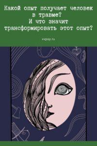 Сайт психолога Валерии Вятчаниной